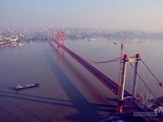 [湖北]世界最大跨度三塔全悬吊悬索长江大桥建设-移交(BT)投标文件408页