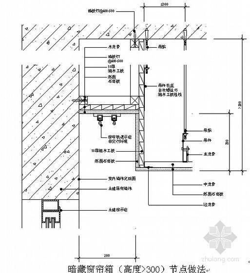 住宅楼精装修施工质量管理制度及工艺管理措施(多图)