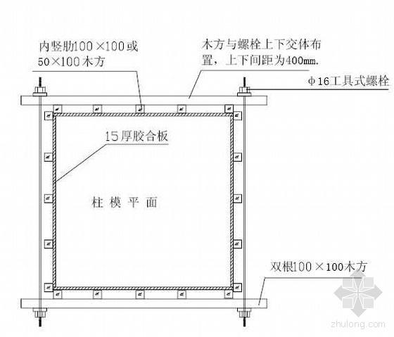 北京某办公楼施工组织设计(78.6m高框剪)PDF格式