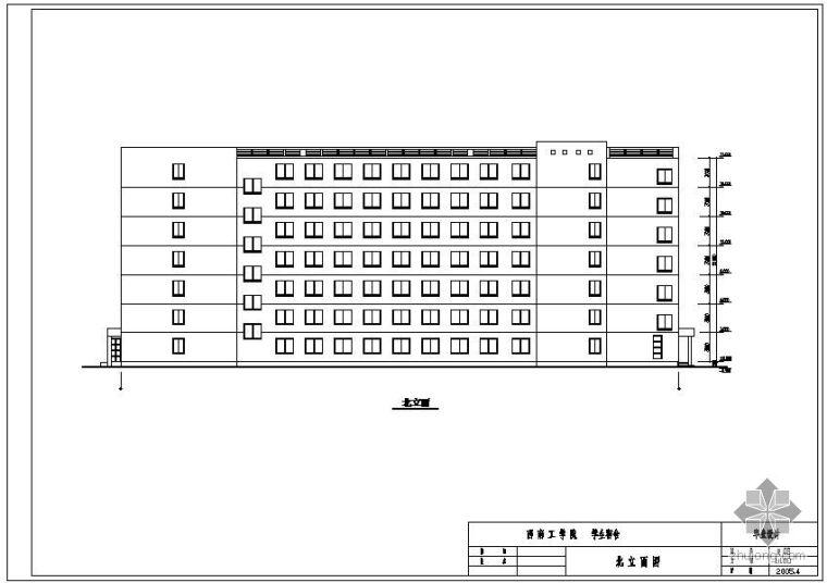 [学士]某七层学生公寓毕业设计(含计算书、建筑结构设计图)