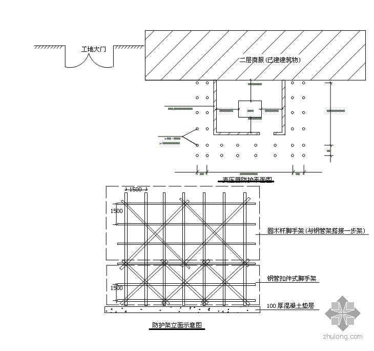 山西某高层住宅变压器防护施工方案