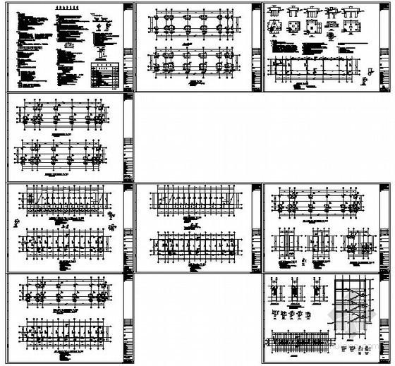 某框架教学楼结构设计图