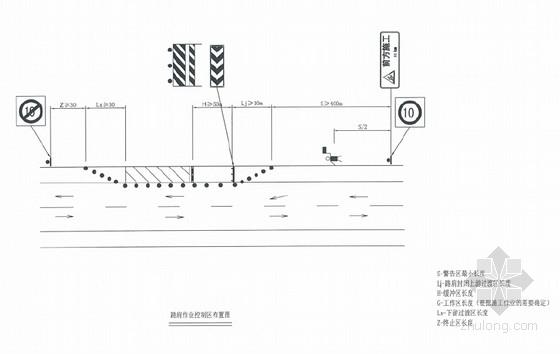 [PDF]农村水泥混凝土路面路肩硬化工程设计套图(40页)
