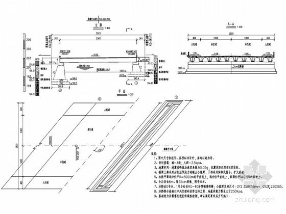 25米预应力混凝土小箱梁桥施工图设计