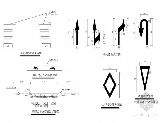 [湖南]城市道路交通设施工程施工图设计34张
