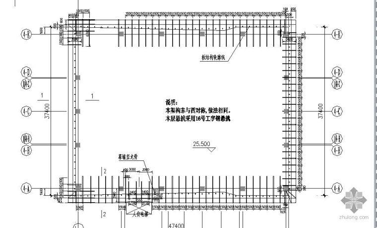 某超高层建筑悬挑式脚手架及悬挑卸料平台施工方案(计算书)