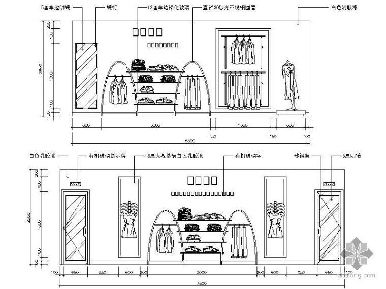 服装专卖店立面图