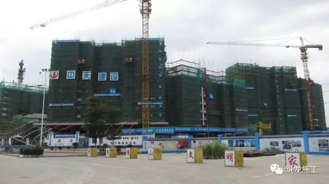 建筑安全协会标准化示范工地展示,文明施工篇79张照片!_28