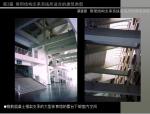 (经典)同济大学房屋建筑学——常用结构体系所适用的建筑类型