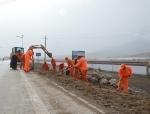 公路养护安全作业规程PPT(95页)