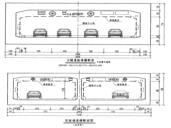 明挖隧道上跨地铁1号线盾构隧道专项安全施工方案
