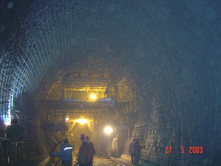 隧道施工常用方法课件PPT(97页)