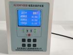 EAP智能弧光保护装置特点及优势