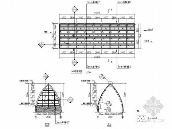 东南亚风格地下车库入口雨棚施工图