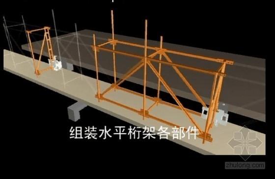 爬架、升降脚手架、电动施工平台三维动画演示(30分钟)