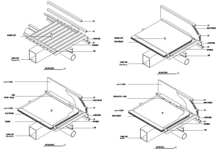50个天窗节点构造详图——建筑详图