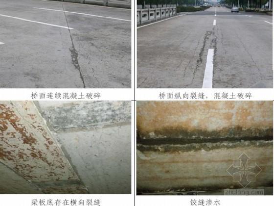 [浙江]空心板桥病害维修设计图纸31张(植筋粘钢 碳纤维加固)