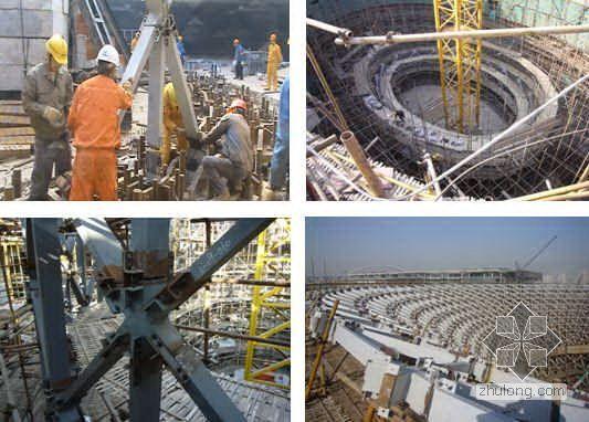 世博轴工程施工技术