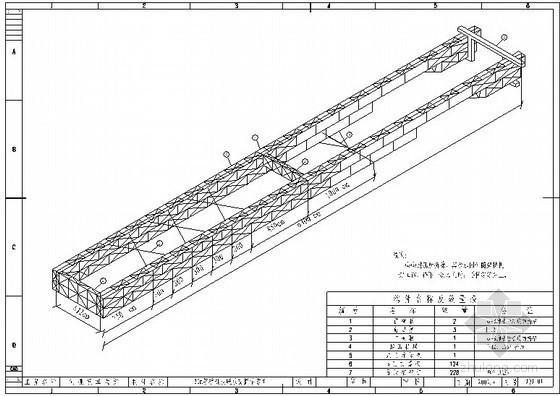 大桥T梁安装施工技术探讨