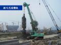 基坑工程施工之地下连续墙施工工法讲义PPT