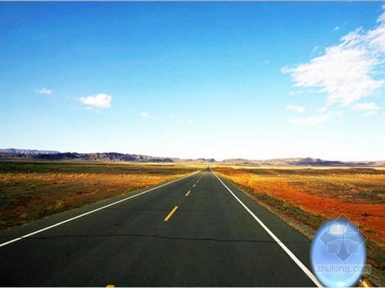 [江苏]高速公路沥青路面施工技术指导209页