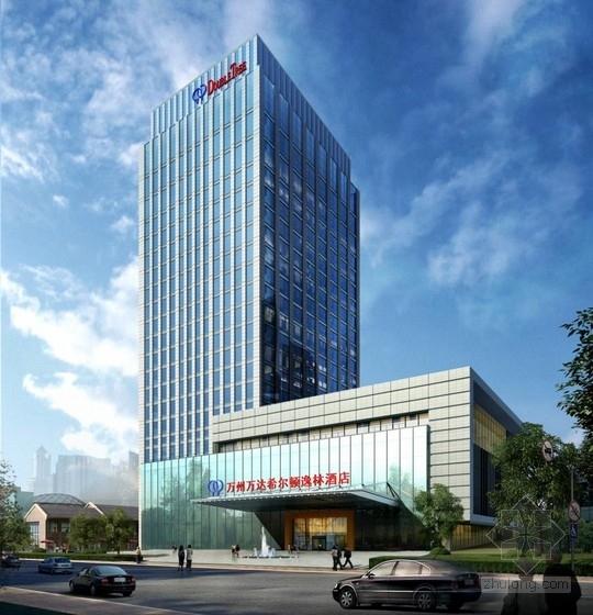[重庆]高层知名酒店外立面建筑设计方案文本