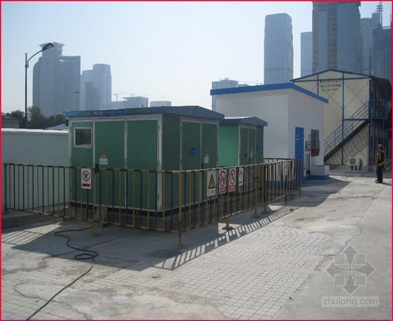 [广东]超高层办公楼重要技术和安全措施介绍