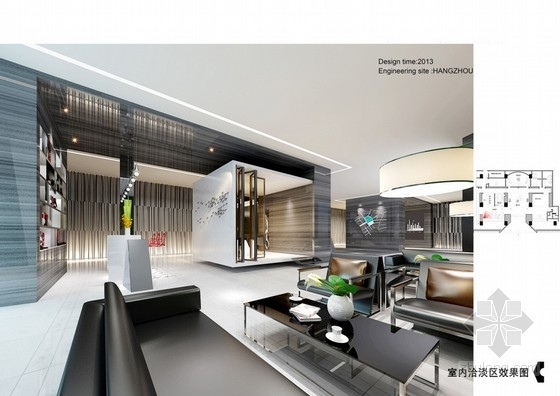 [杭州]CBD核心区绿色生态时尚现代售楼部设计方案室内洽谈区效果图
