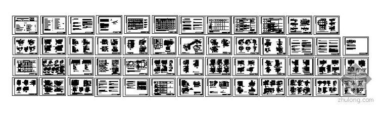[图集]挤塑聚苯板保温构造图集