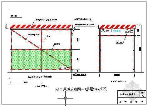 安全通道示意图(多层)(青岛某公司-03)