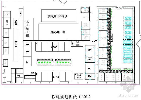 上海某220KV变电站临时建筑施工方案