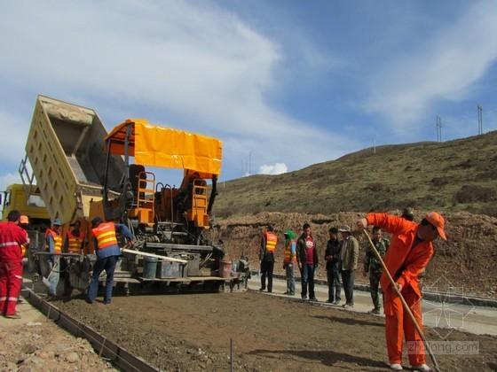 [四川]二级公路改建工程施工组织设计