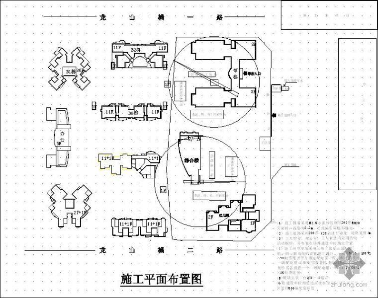 重庆某学校、幼儿园及综合楼施工组织设计
