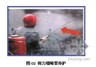 广州某运动员公寓地下室大体积混凝土施工方案