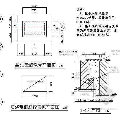 上海某厂房施工组织设计