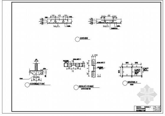 某板内埋管加筋构造、砌体电梯井构造梁,柱等节点构造详图