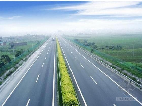 [贵州]岩溶不良地质区7km双向四车道高速公路实施性施工组织设计110页(路桥隧)
