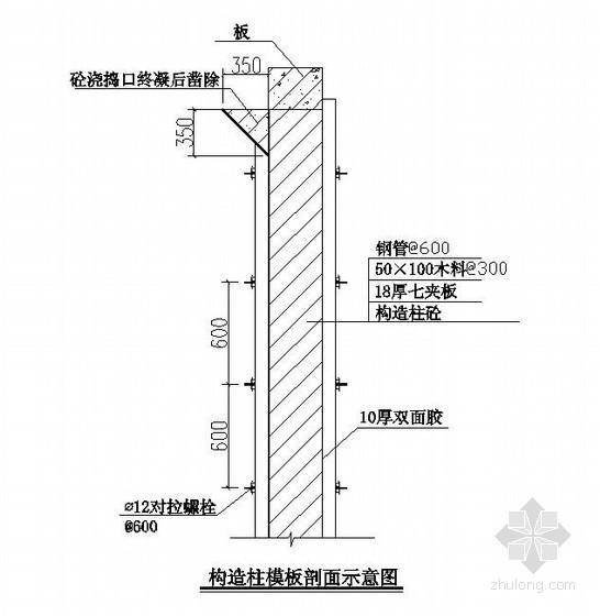 [天津]体育馆二次结构施工方案(页岩空心砖)