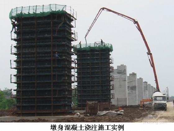 [辽宁]新建Ⅰ级铁路工程实施性施工组织设计