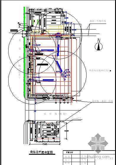 北京某工程现场施工总平面布置图