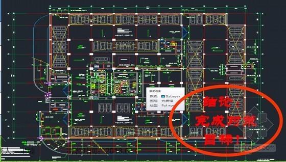 [QC成果]BIM技术在管线综合布置中的创新应用