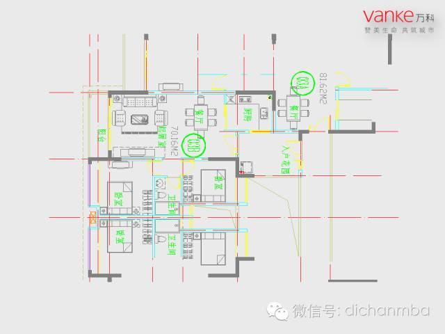 万科房地产施工图设计指导解读(含建筑、结构、地下人防等)_84