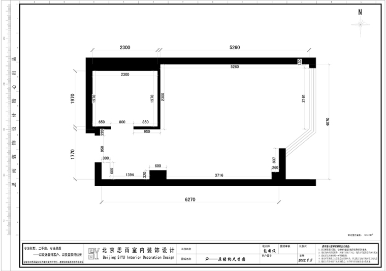 [我的年度作品]《纯净》30平米现代风格超级小公寓装修实景