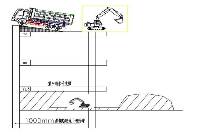 临地铁16.5m深基坑,支护设计及基坑开挖设计方案_13