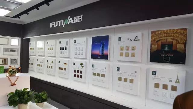 FUTINA福田专卖店_2