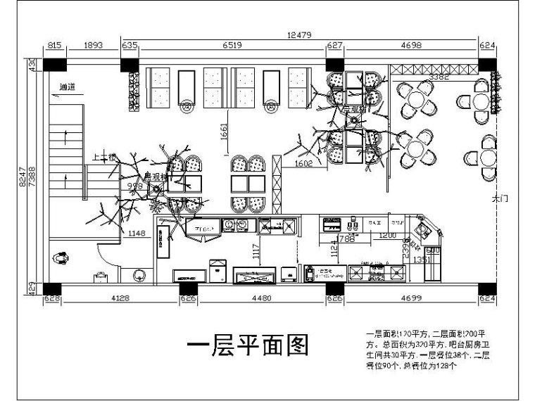 原创!归本主义浪漫咖啡厅设计施工图(含效果图)