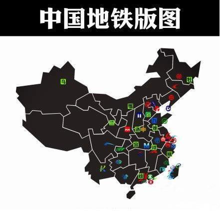 已建或在建地铁的城市,附地铁设计线路图图片