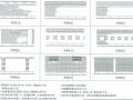 天津市建筑标准设计图集