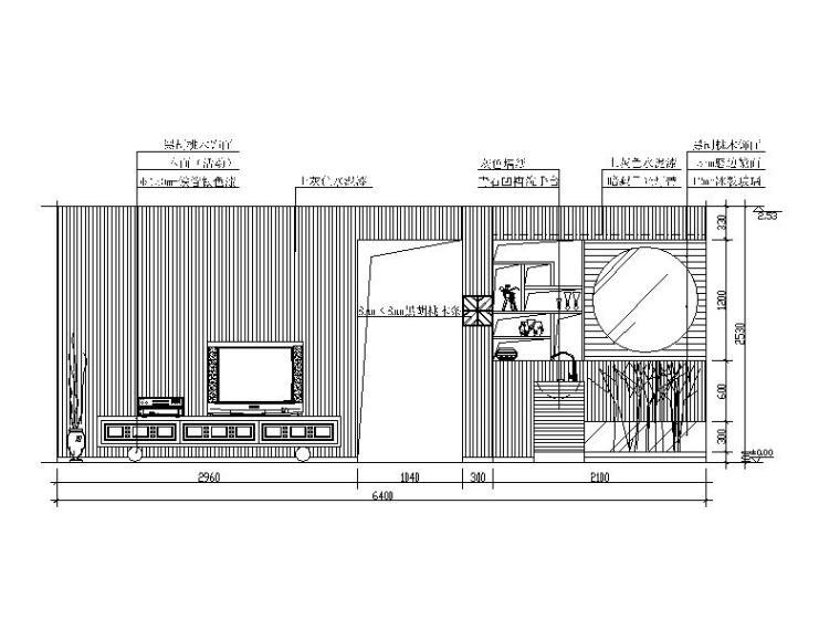 CAD电视背景墙详图