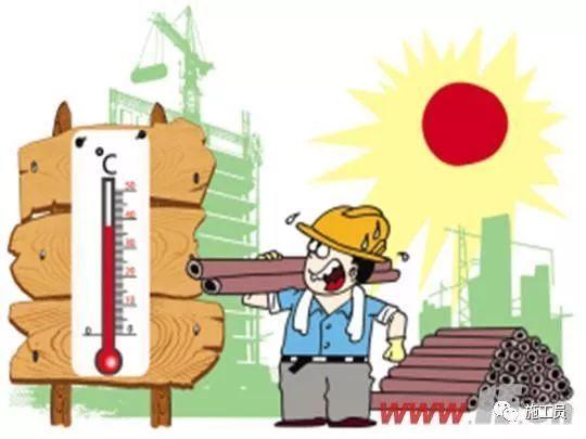 夏季施工,钢筋、模板、混凝土、人员应该注意点啥?